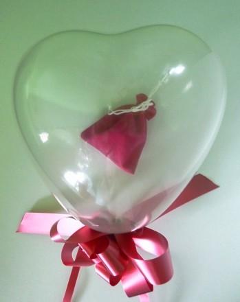 Bijuterii in baloane